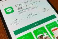 LINEの再インストール前後にすべき6つのこと【iPhone/Android】
