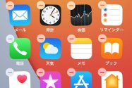 iPhoneアプリをアンインストール(削除)する4つの方法