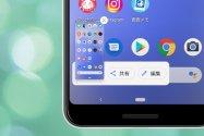 Androidスマホでスクリーンショットを撮影する方法──保存先の確認や全画面スクショも解説