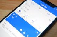 7つの便利機能を搭載した「Google翻訳」アプリの使い方──オフライン設定や音声入力、画像、手書き、リアルタイムのカメラ翻訳まで