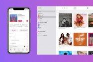 【削除禁止】iPhoneに音楽を同期(転送)する方法──同期できないときの対処法も解説