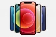 「iPhone 12/12 mini/12 Pro/12 Pro Max」正式発表、全モデルで5G通信に対応