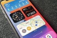 【iOS 14】iPhoneのホーム画面にウィジェットを追加する方法