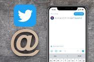 Twitterのメンション機能とは? 基本的な使い方やリプライとの違いも解説