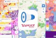 スマホで防災、「Yahoo!防災速報」で災害から命を守る──「令和2年7月豪雨」では多数のユーザーが利用