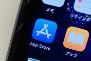 【iOS 13】アプリがアップデートできない? App Storeから「アップデート」タブが消滅