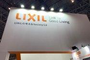 未来の入浴? LIXILの「泡シャワー技術」を体験【CEATEC 2019】