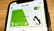 【Apple Pay】iPhoneで「Suica」を新規発行する方法(記名式/無記名式)