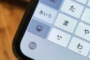 iPhoneのキーボードから絵文字、マイクボタンを非表示にする(消す)方法