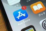 iPhoneでアプリを勝手に更新させない、自動アップデートをオフを切り替える方法
