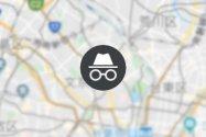 iOS版Googleマップで「シークレットモード」が利用可能に