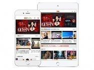 フジテレビの動画配信サービス「FOD」、スマホアプリが1000万ダウンロード突破 2018年に急伸