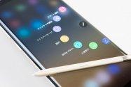 万能なSペンが魅力の最上級スマホ「Galaxy Note8」をレビュー【ドコモ・au 2017年冬モデル】