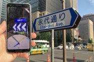 未来がキタ? GoogleマップのARナビ機能は方向音痴を救うかもしれない
