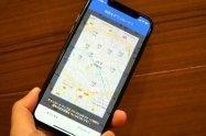 Googleマップの「オフライン」機能の使い方と注意点【iPhone/Android】