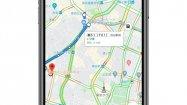 Googleマップ、都営バスの位置情報をリアルタイムで表示