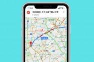 Googleマップで交通状況(渋滞)を確認する方法【iPhone/Android】