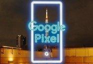 待望のグーグルスマホ「Pixel 3」が日本発売へ 公式ティザーサイト開設
