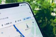 Googleマップ、日本でも自転車のルート検索が可能に 対象は10都道府県