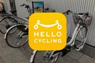 1アカウントで4台までレンタル可能、東京だけでなく全国に展開するシェアサイクルサービス「HELLO CYCLING」