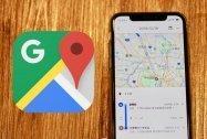 Googleマップの検索履歴やタイムラインを削除する方法、履歴を残さない方法も【Android/iPhone】