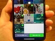 LINEトークの写真を保存する方法 一括ダウンロードや保存先の確認のやり方も解説