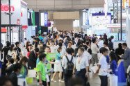 「Interop Tokyo 2019」と「APPS JAPAN 2019」、6月12日より幕張メッセで開催