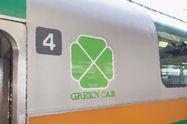 【Apple Pay】SuicaでJR在来線のグリーン車に乗る3つのメリット 買い方から乗り方まで徹底解説