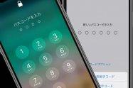 iPhoneでパスコードを設定する方法