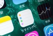 iPhoneの「リマインダー」でタスクを追加/実行済み/削除する方法 時間・場所による通知を設定すると便利