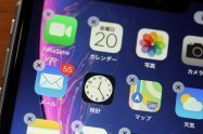 【iOS 13】アプリを長押ししてもプルプルしない? 削除・整理の手順に変更あり