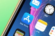 【iPhone】App Storeで購入した有料アプリ・App内課金の履歴を確認する方法