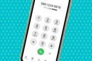 iPhoneで電話をかける6つの基本テク