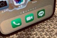「無料通話」に要注意、LINEもiPhoneのFaceTimeオーディオも実質的に無料ではない