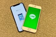 【LINE】iPhone機種変更時の引き継ぎ、トーク履歴のバックアップ・復元方法 2019年版完全ガイド