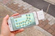 iPhoneやiPadでテレビを見る方法まとめ──外付けフルセグチューナー/レコーダー/アプリを使ってリアルタイム・録画視聴を楽しむ