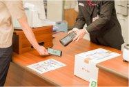 郵便局、来年2月に全国65局でキャッシュレス決済を導入 5月には全国8500局に拡大