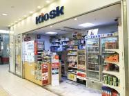 JR東海のキヨスク、全店にLINE PayやPayPayなどスマホ決済を導入へ 電子マネーやクレカ取扱い店も拡大