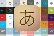 iPhoneの文字入力を快適にするアプリ「片手キーボードPRO」の便利機能 7選