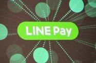 LINE Pay、QR/バーコード支払いで最大5%還元 店舗側の決済手数料も無料に