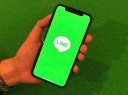 【LINE】GIFアニメの撮影や写真に絵文字・スタンプを貼れる機能が追加、iPhone Xにも対応のアップデート