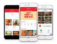 【LINEデリマ】ピザや寿司の出前が半額キャンペーン、最大1000円オフのクーポンも併用可能 全国3000店の人気メニューを3日間限定で