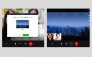 LINE、グループビデオ通話中にパソコン画面を共有できる機能を近日提供