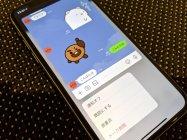 LINE、iPhone 11でもトーク長押しで既読つけないメッセージ確認が可能に 触覚タッチ対応アップデートで