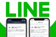 【iPhone】LINEのトークをiCloudにバックアップして新端末で復元する方法