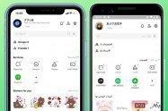 LINEの言語設定を変更する方法【iPhone/Android】