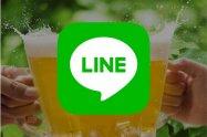 LINEで「オンライン飲み会」するには?