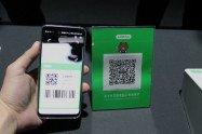 LINE Pay専用アプリの活用術──パスワード設定から支払い、クーポン適用、使える店の検索まで