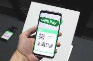「LINE Payアプリ」がついに登場 地図機能やクーポンページ機能を追加、まずはAndroidで先行配信