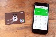 LINE Payで「チャージ」する6つの方法【銀行口座/セブン銀行ATM/Famiポート/ローソン等でLINE Payカード/コード】